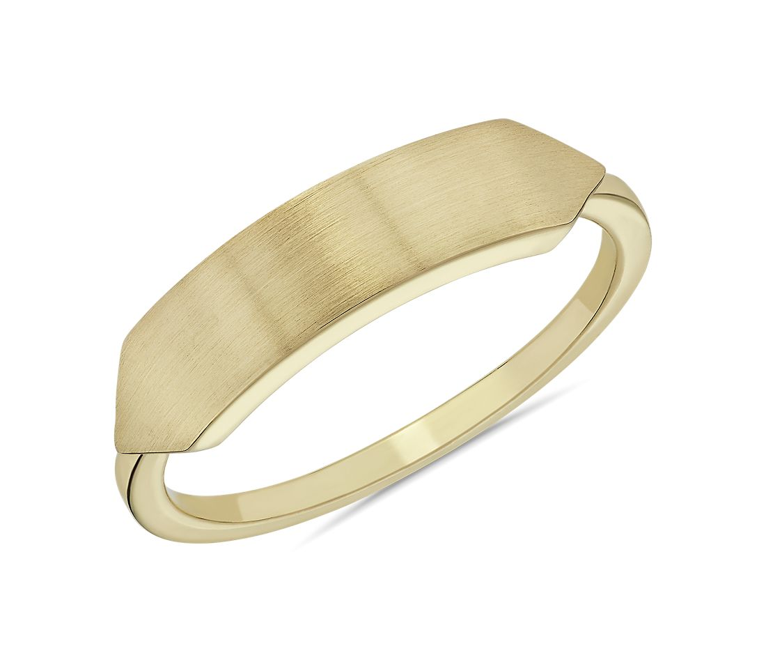Petite ID Fashion Ring in 14k Yellow Gold