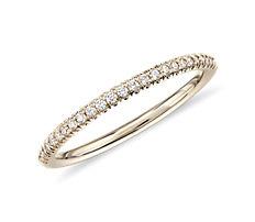Petite Micropavé Diamond Ring in 14k Yellow Gold