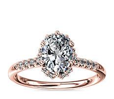 14k 玫瑰金小巧微密钉和隐藏式钻石光环订婚戒指(1/8 克拉总重量)