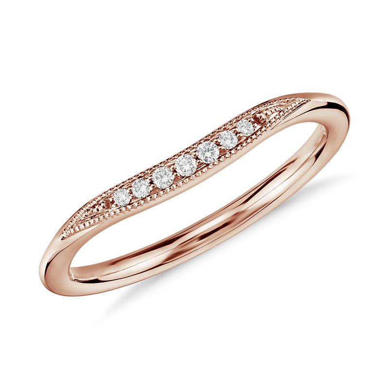Petite Milgrain Curved Diamond Ring in 14k Rose Gold