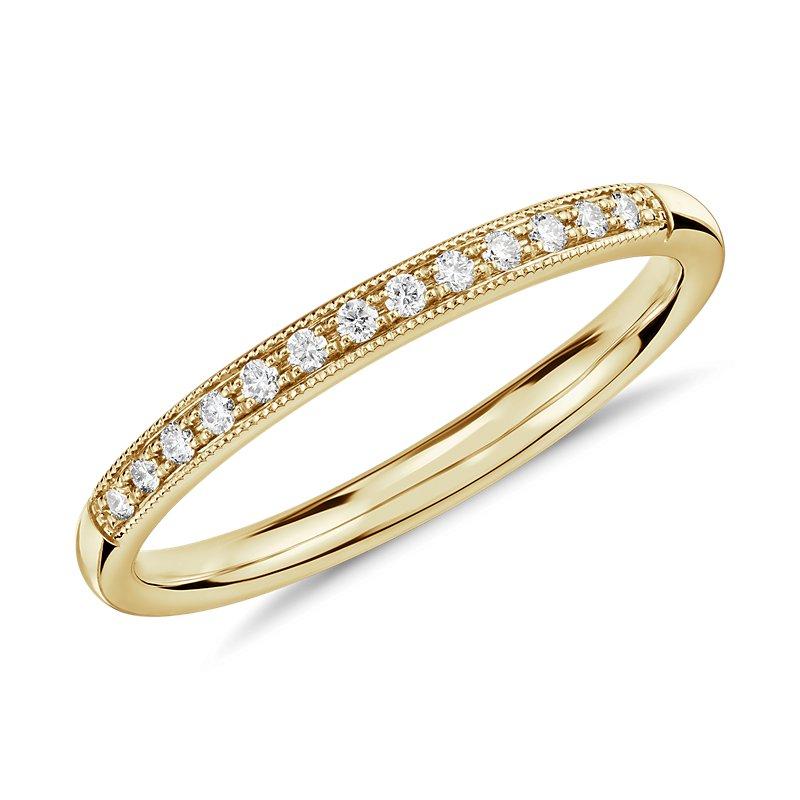Petite Milgrain Diamond Ring in 14k Yellow Gold
