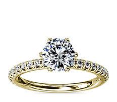 14k 金六爪小巧密钉钻石订婚戒指(1/4 克拉总重量)