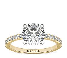 Anillo de compromiso estilo pequeño pavé de diamantes en oro amarillo de 18k (0,23 qt. total)