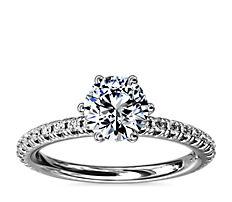 铂金六爪小巧密钉钻石订婚戒指<br>(1/4 克拉总重量)