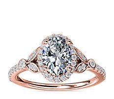 14k 玫瑰金小巧密钉叶状光环钻石订婚戒指(1/4 克拉总重量)