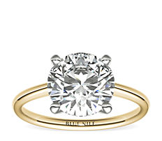 Petite Solitaire Engagement Ring in 14k Yellow Gold