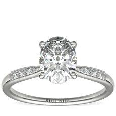 Petite bague de fiançailles diamant millegrain en platine (0,07carat, poids total)