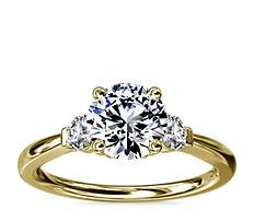 NEW Petite Three-Stone Diamond Engagement Ring in 14k Yellow Gold