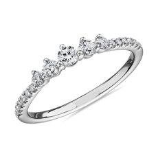 NEW Petite Tiara Diamond Wedding Ring in 14k White Gold