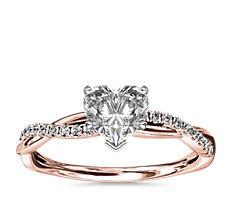 Petite Twist Diamond Engagement Ring in 14k Rose Gold (1/10 ct. tw.)