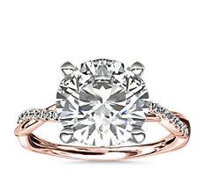 14k 玫瑰金小巧扭纹钻石订婚戒指(1/10 克拉总重量)