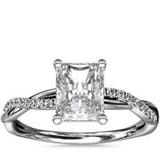 Petite Twist Diamond Engagement Ring in 14k White Gold (1/10 ct. tw.)
