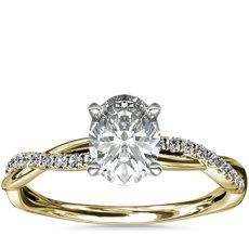14k 金小巧扭纹钻石订婚戒指(1/10 克拉总重量)
