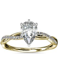 Petite Twist Diamond Engagement Ring in 14k Yellow Gold (1/10 ct. tw.)