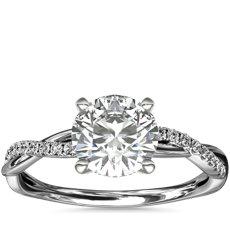 Petite Twist Diamond Engagement Ring