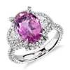 Pink Sapphire and Diamond Halo Ring in 18k White Gold (3.44 ct. centre)