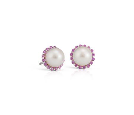 Puces d'oreilles halo de perles de culture d'eau douce et saphir rose en or blanc 14carats (7mm)