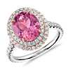 Pink Tourmaline and Double Halo Pavé Diamond Ring in 18k White and Rose Gold (2.91 ct. center) (10x8mm)