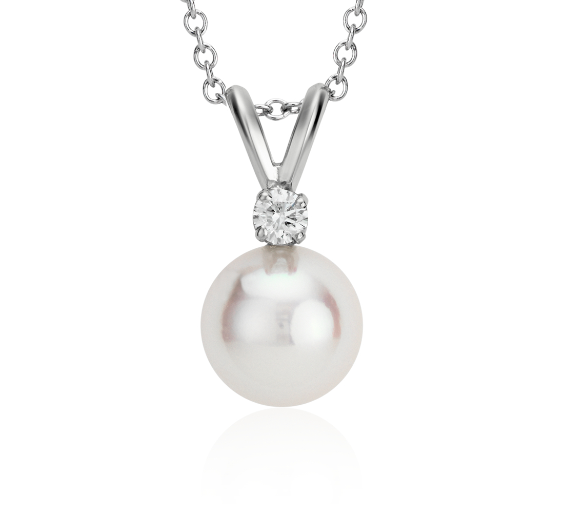 Premier Akoya Cultured Pearl and Diamond Pendant in 18k White Gold (8.0-8.5mm)