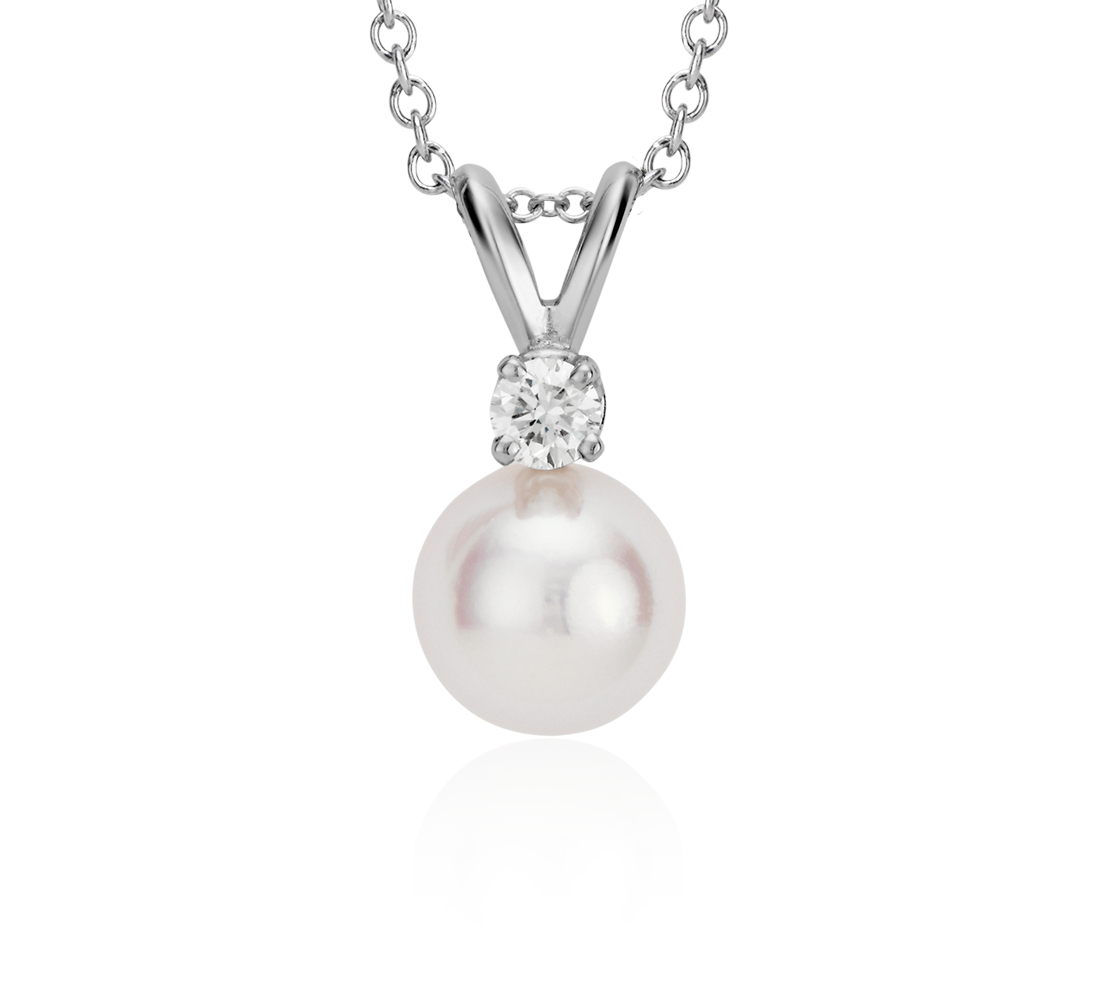 Premier Akoya Cultured Pearl and Diamond Pendant in 18k White Gold (7.0-7.5mm)