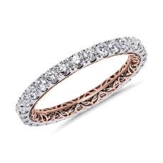 新款 14k 白金及玫瑰金 Regalia 钻石永恒戒指(1 克拉总重量)