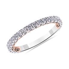 NEW Regalia Diamond Wedding Ring in 14k White and Rose Gold (1/2 ct. tw.)
