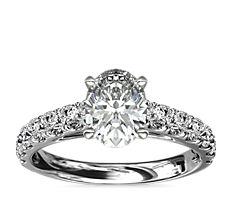 Bague de fiançailles Riviera cathédrale en diamants sertis pavé en or blanc 14carats (0,46carats, poids total)