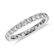 Riviera Diamond Eternity Ring in 14k White Gold