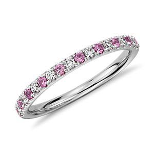 Bague diamant et saphir rose serti pavé Riviera en or blanc 14carats (1,5mm)