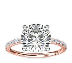 新款 14k 玫瑰金 Riviera 密钉钻石订婚戒指<br>(1/6 克拉总重量)