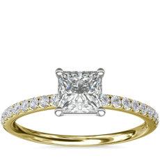 18k 黃金Riviera 密釘鑽石訂婚戒指(1/6 克拉總重量)