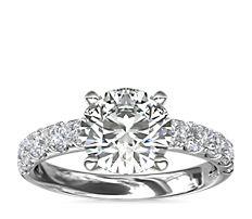 铂金 Riviera 密钉钻石订婚戒指(5/8 克拉总重量)