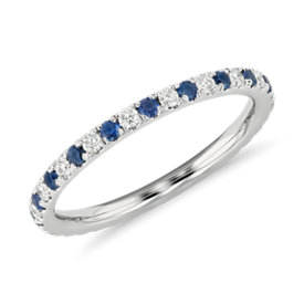 Riviera Pavé Sapphire and Diamond Eternity Ring in 14k White Gold (1.5mm)