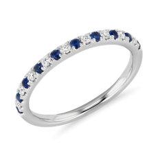 14k 白金 Riviera 密钉蓝宝石与钻石戒指(1.5毫米)
