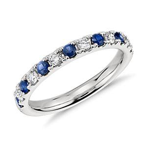 Riviera Pavé Sapphire and Diamond Ring in Platinum (2.2mm)