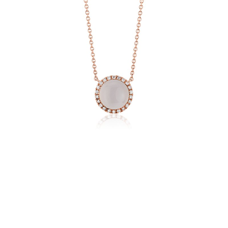 Petite Round Rose Quartz Cabochon Pendant with Diamond Halo in 14