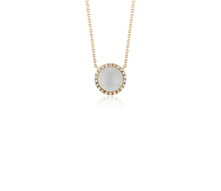 Petite Round White Moonstone Cabochon Pendant with Diamond Halo in 14k Yellow Gold (7mm)