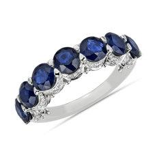 NEW Sapphire 7-Stone and Hidden Diamond Halo Ring