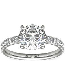 Scalloped Pavé Diamond Engagement Ring in Platinum (3/8 ct. tw.)