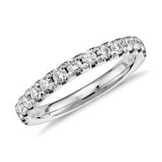 Scalloped Pavé Diamond Ring in 18k White Gold (1/2 ct. tw.)