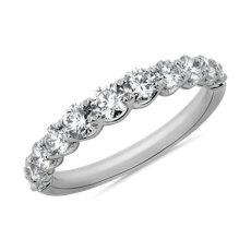 14k 白金 Selene 渐变钻石周年纪念戒指(1 克拉总重量)