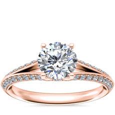 新款 14k 玫瑰金 Siren Pave Split Shank Diamond Engagement Ring(1/3 克拉总重量)