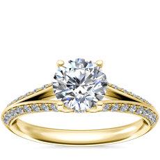 NEW Siren Pave Split Shank Diamond Engagement Ring in 14k Yellow Gold (1/3 ct. tw.)