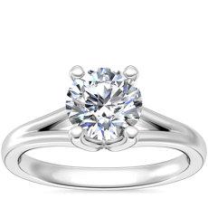NEW Siren Solitaire Split Shank Diamond Engagement Ring in Platinum