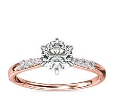 14k 玫瑰金六爪小巧密钉钻石订婚戒指(1/10 克拉总重量)