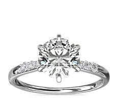 NEW Six-Prong Petite Diamond Engagement Ring in Platinum (1/10 ct. tw.)