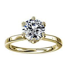 Bague de fiançailles solitaire six griffes avec halo de diamants dissimulé en or jaune 14carats