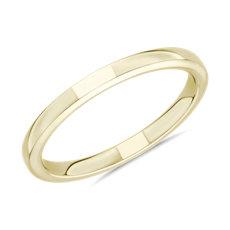 新款 18k 金天际线内圈圆弧设计结婚戒指(2毫米)