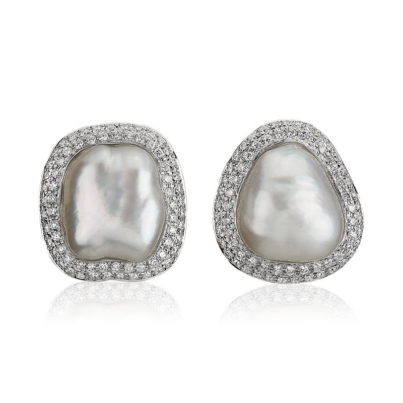 South Sea Baroque Pearl Earrings with Diamond Halo in 18k White G