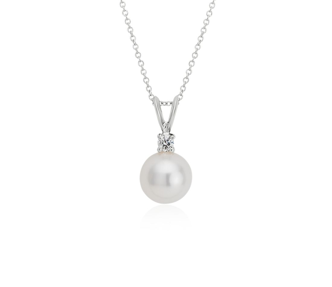 South Sea Cultured Pearl and Diamond Pendant in 18k White Gold (9.0-9.5mm)